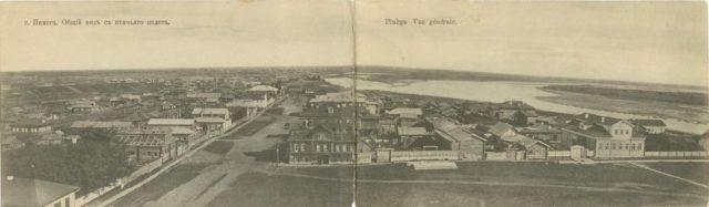 Panoramic view of Pinega, Arkhangelsk region, Russia