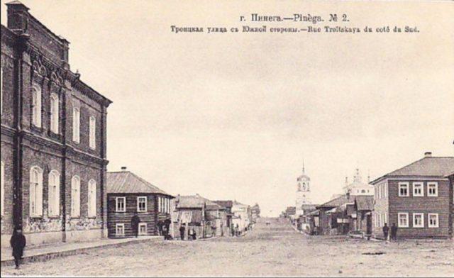 Pinega, Troitskaya street from south