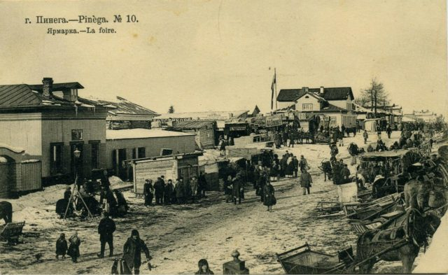 Fair. Pinega, Arkhangelsk region, Russia