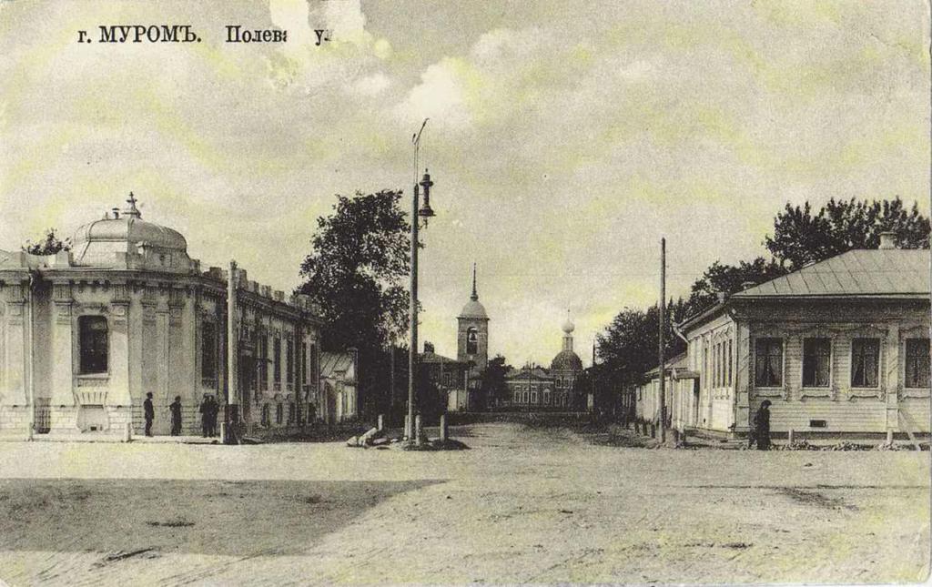 Polevaya (Field) street. Murom, Vladimir Province, Russia