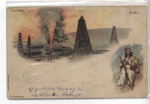 Postcard. Bibi-Eibat. Baku.
