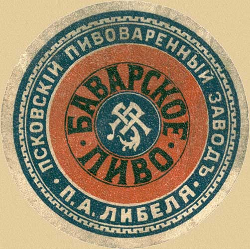 Pskov. Russian beer label - 1900