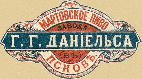 Pskov. Russian beer label - 1900