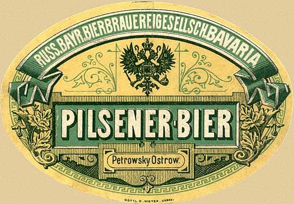 Russian beer label - 1900