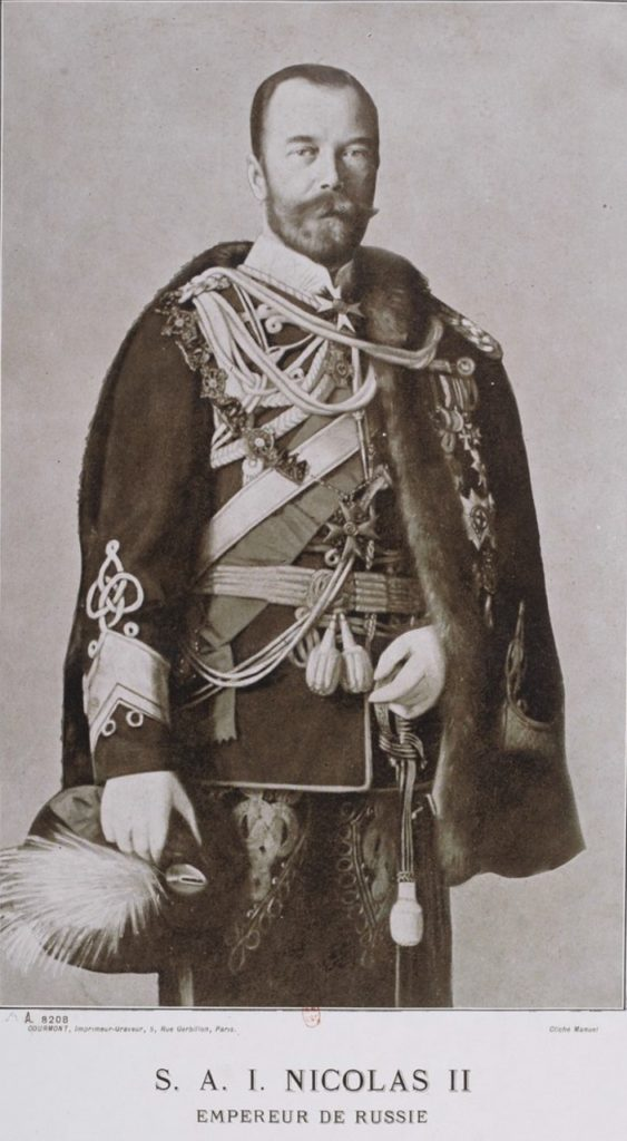 S.A.I. NICHOLAS II EMPEUR DE RUSSIE