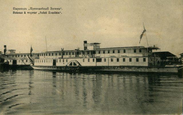 Saint Zossima steamer. Northern Dvina Embarkment. Arkhangelsk (Archangel)