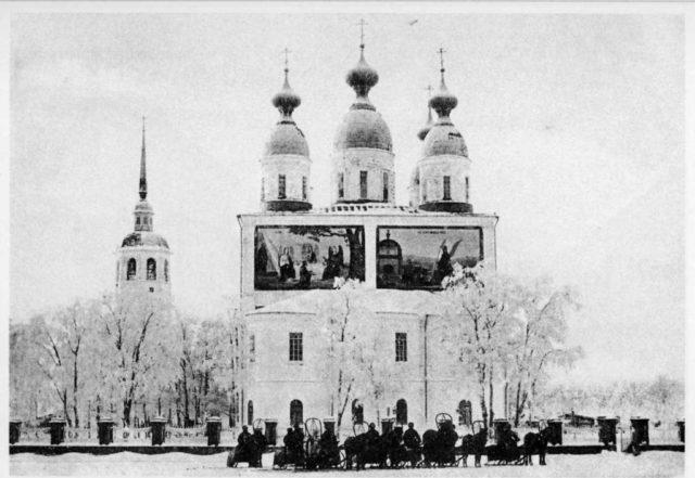 Cathedral of  Mikhail Arkhangel - Arkhangelsk (Archangel)