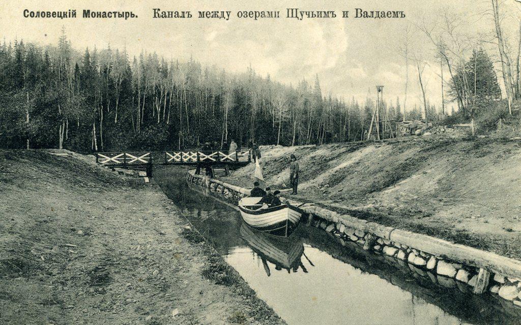 Solovetsky Monastery - Solovki Monastery. Channel.