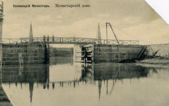 Solovetsky Monastery Docks - Solovki Monastery.