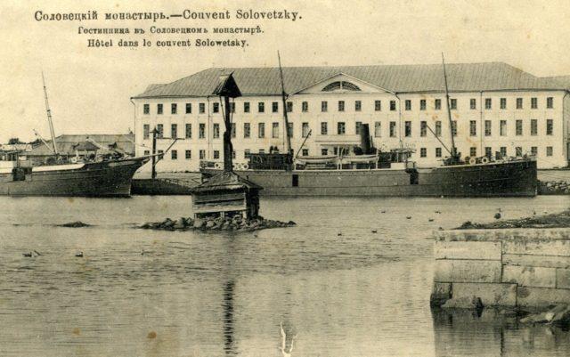 Solovetsky Monastery Hotel - Solovki Monastery.
