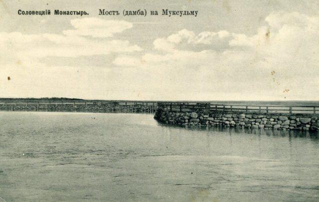 Solovetsky Monastery - Solovki Monastery. Bridge.