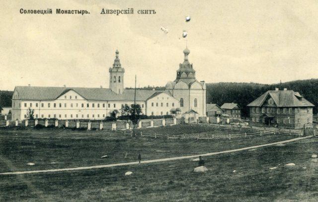 Solovki Monastery. - Arkhangelsk (Archangel)