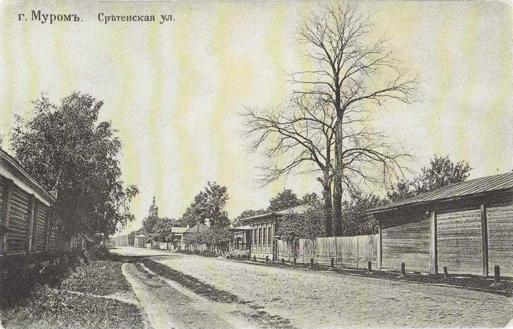 Sretenskaya street. Murom, Vladimir Province, Russia