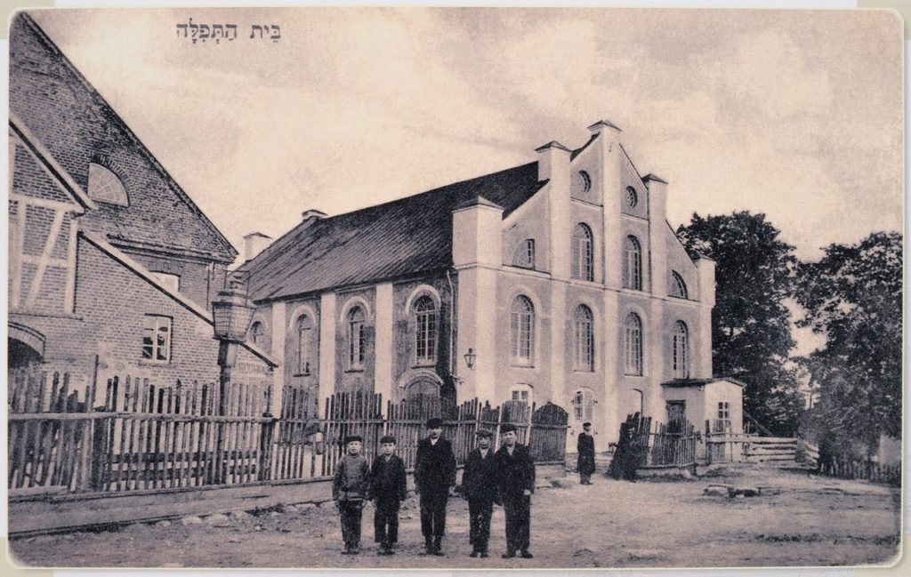 Synagogue (House of Prayer), Baku