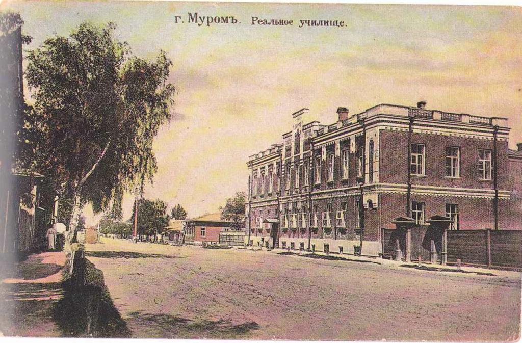 Technical School. Murom, Russia