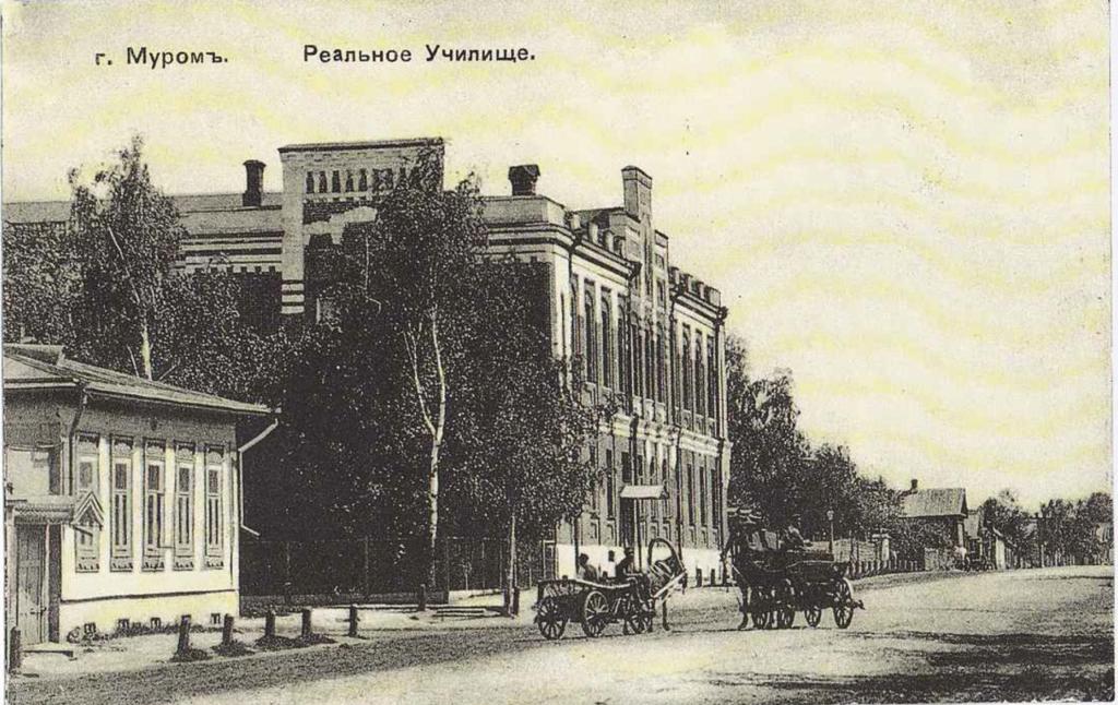 Technical School, Murom, Vladimir Province, Russia