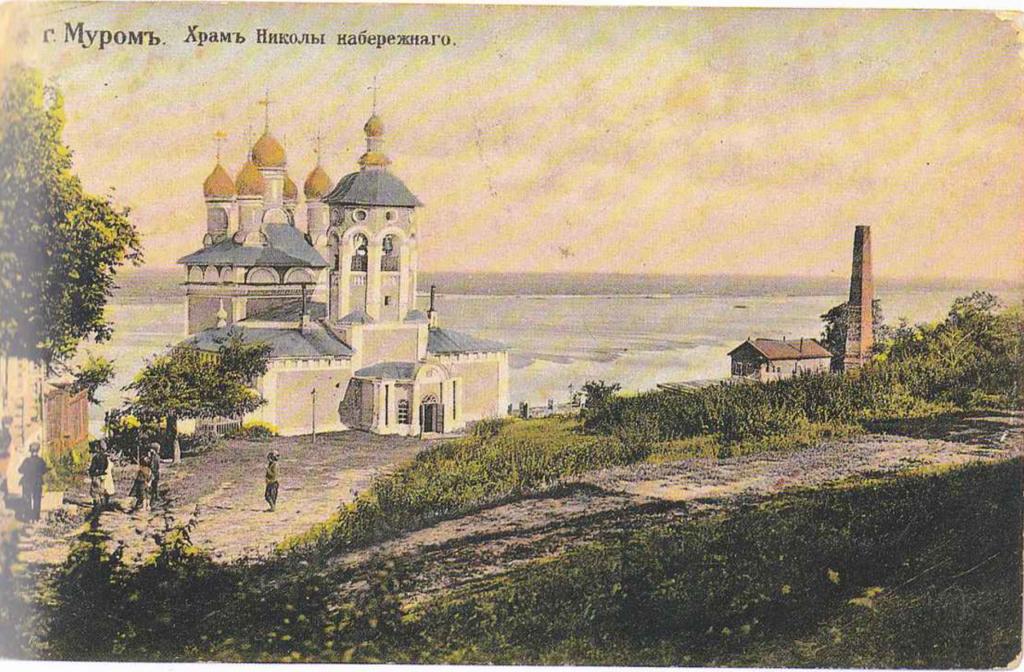 Temple of St. Nicholas embankment. Murom, Vladimir Province, Russia