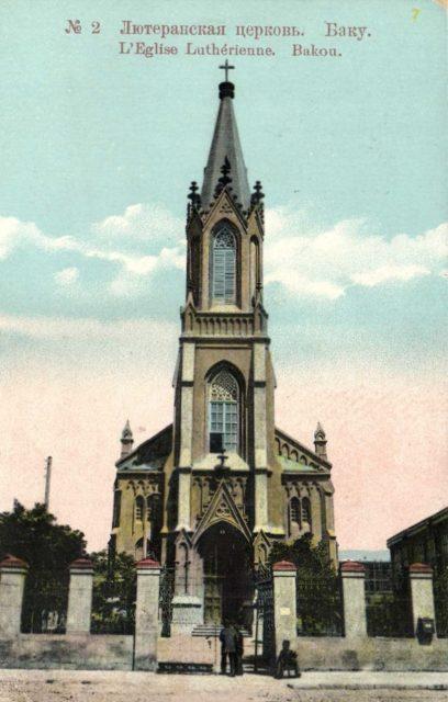 The Lutheran Church. Baku.