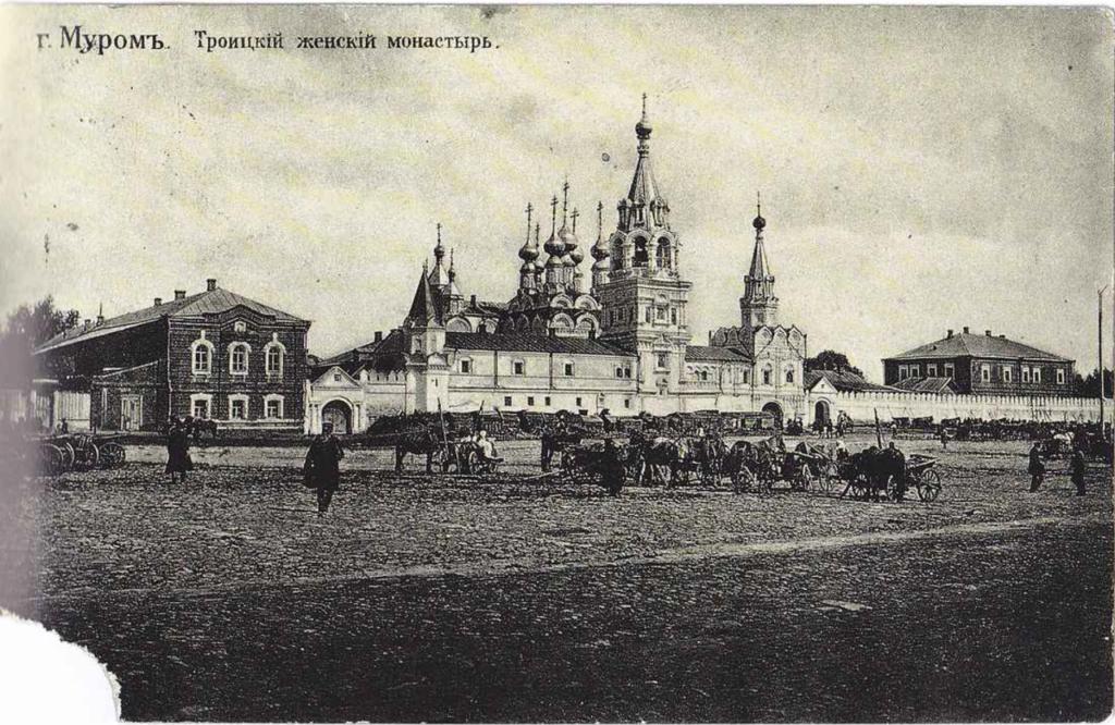 The Trinity Convent. Murom, Vladimir Province, Russia