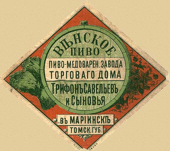Tomsk. Russian beer label - 1900