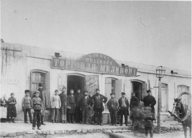 Trade house of Melikov. 1900