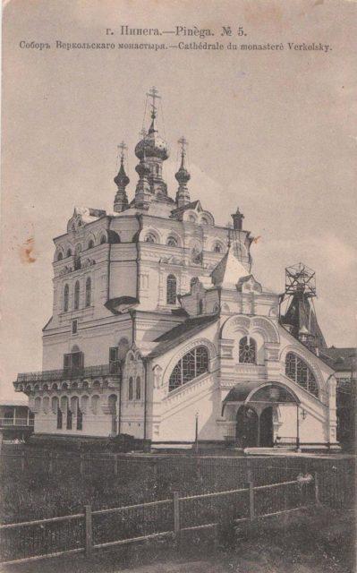 Verkolsky Monastery, Pinega, Arkhangelsk region, Russia