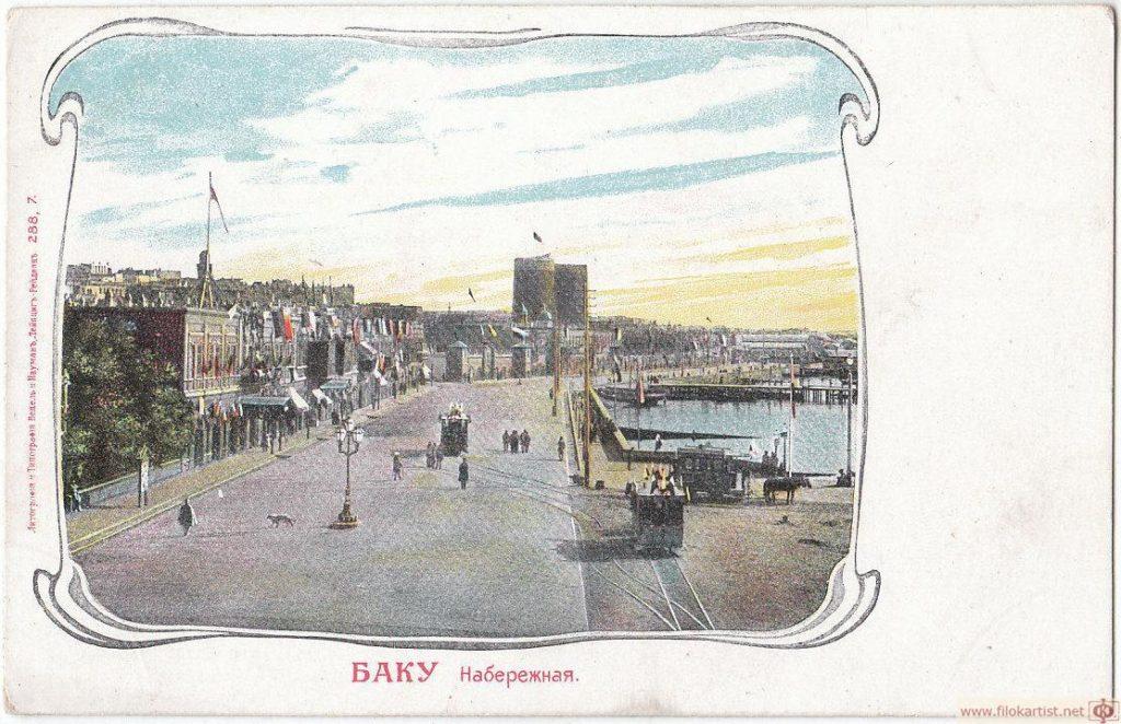 Embarkment and Maiden's Tower, Baku, postcard