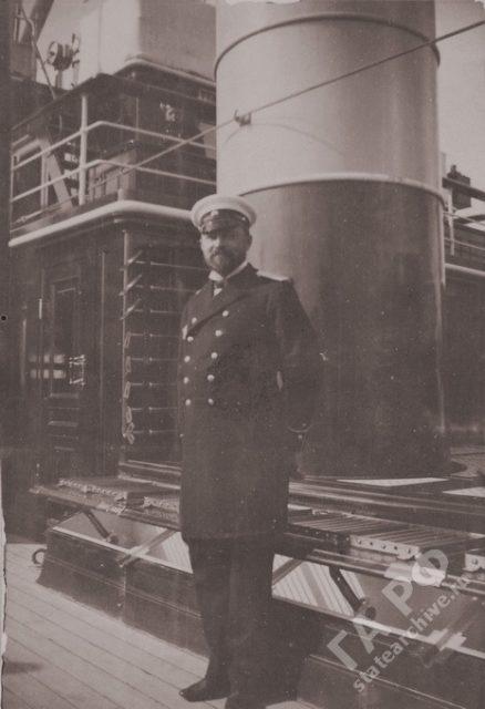 Yacht Standard Crew Member 1899-1900.