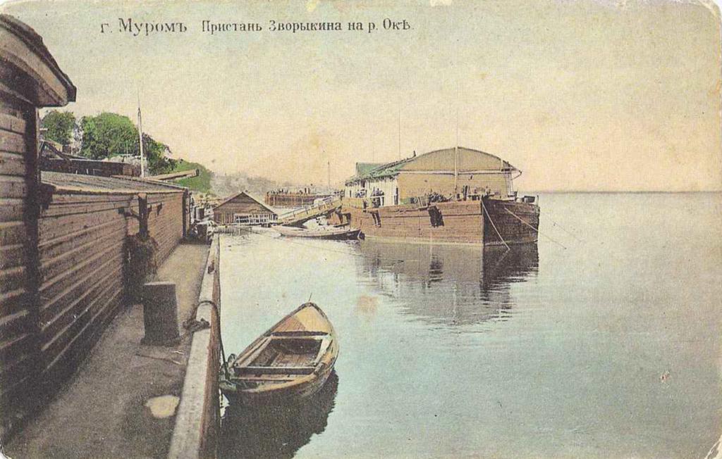 Zvorykin's quay on the Oka. Murom, Vladimir Province, Russia