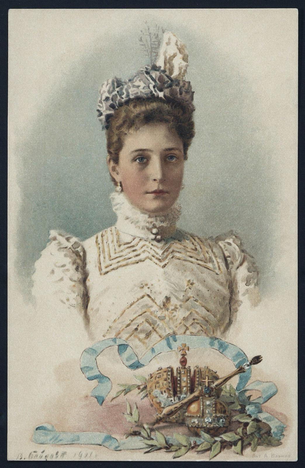Empress Alexandra Feodorovna . 1901.