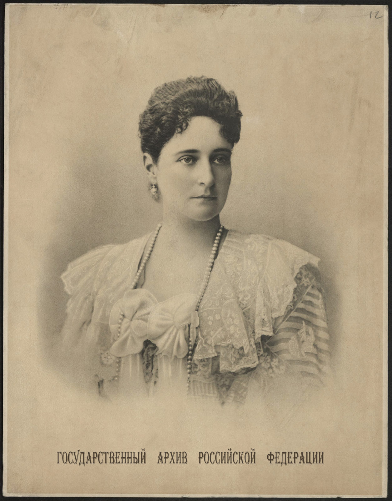 Empress Alexandra Feodorovna. 1901.