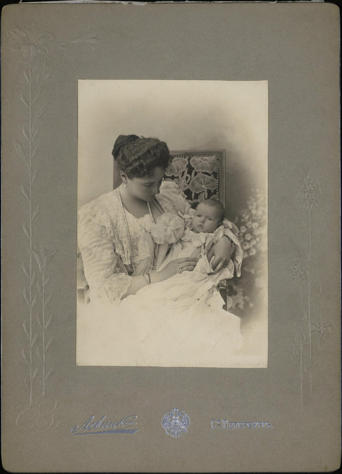 Empress Alexandra Feodorovna with Grand Duchess Anastasia