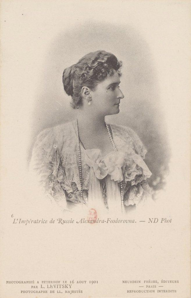 Empress of Russia Alexandra Feodorovna, 1901 portrait