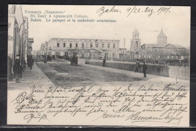 Parapet Square, Baku. The Armenian Cathedral.