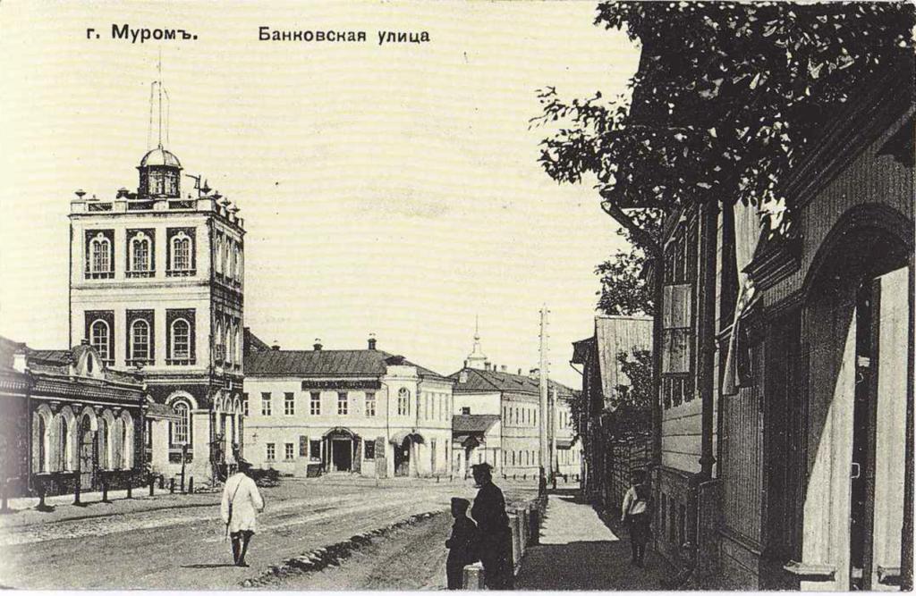 Bankovskaya (Bank) Street. Murom, Vladimir Province, Russia