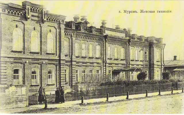 Female gymnasium. Murom, Vladimir Province, Russia