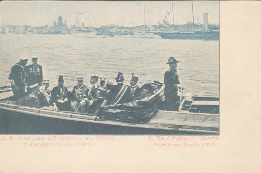 Saint Petersburg. Visit of the Italian King Victor Emmanuel III to Russia, 1902.
