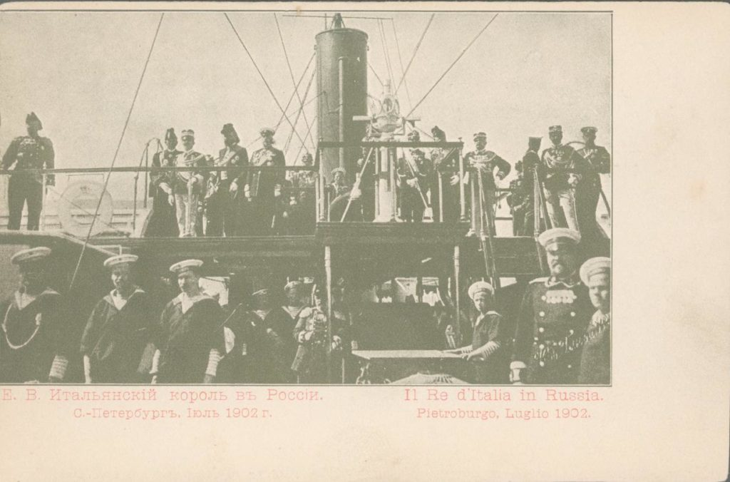 On the ship. Visit of the Italian King Victor Emmanuel III to Russia, 1902.