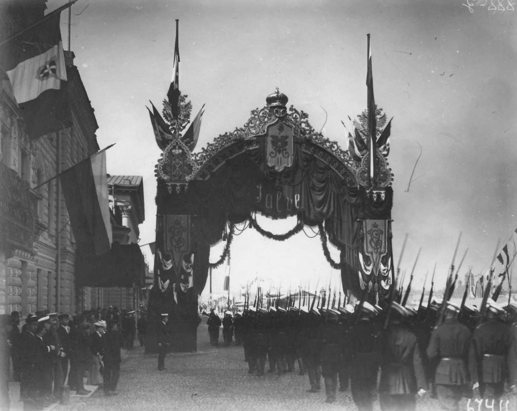 Triumphal gate built for a Visit of the Italian King Victor Emmanuel III to Russia, 1902.