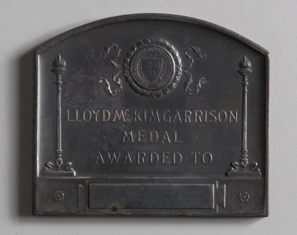 The Lloyd McKim Garrison Award for Proficiency in English Literature, Harvard University