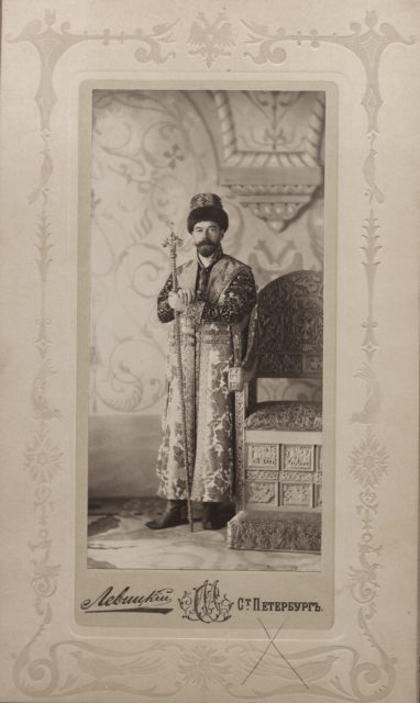 Emperor Nicholas II .1903.