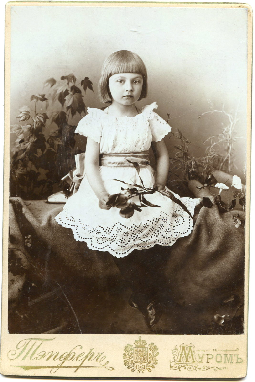 Portrait of a girl from the Valenkov family. Murom