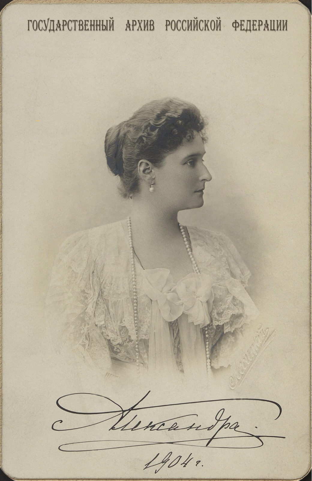 Empress Alexandra Feodorovna .1901.