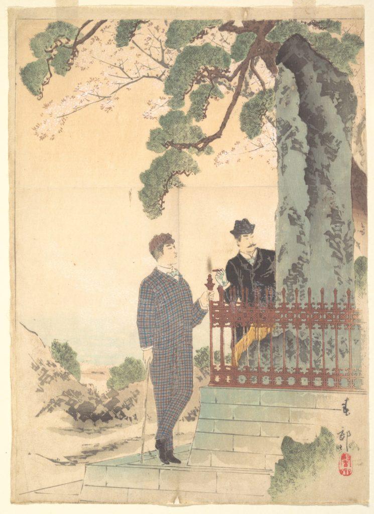 Two Japanese Men in Western Dress