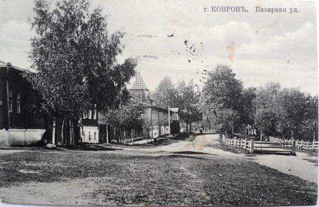 Bazarnaya street. Kovrov, Vladimir Gubernia, Russia