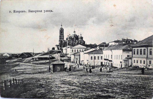 Bazarnaya street and the cathedral. Kovrov, Vladimir Gubernia, Russia