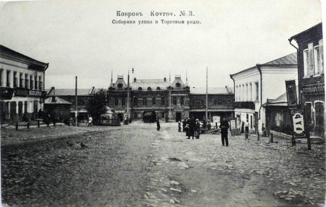 Cathedral street and shopping arcade. Kovrov, Vladimir Gubernia, Russia