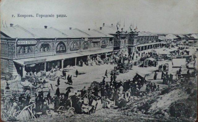 City shopping arcades and market of Kovrov, Vladimir Gubernia, Russia
