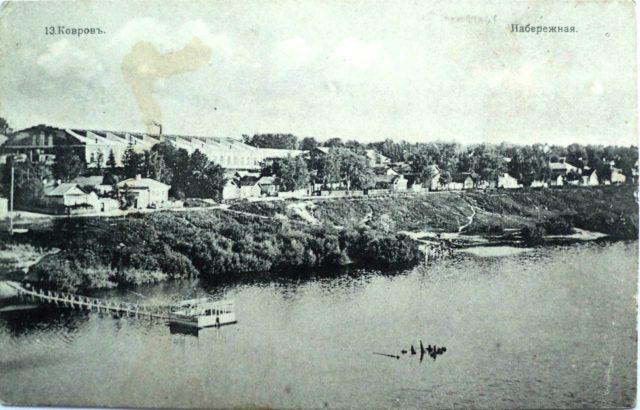 Embankment on the river Klyazma. Kovrov, Vladimir Gubernia, Russia