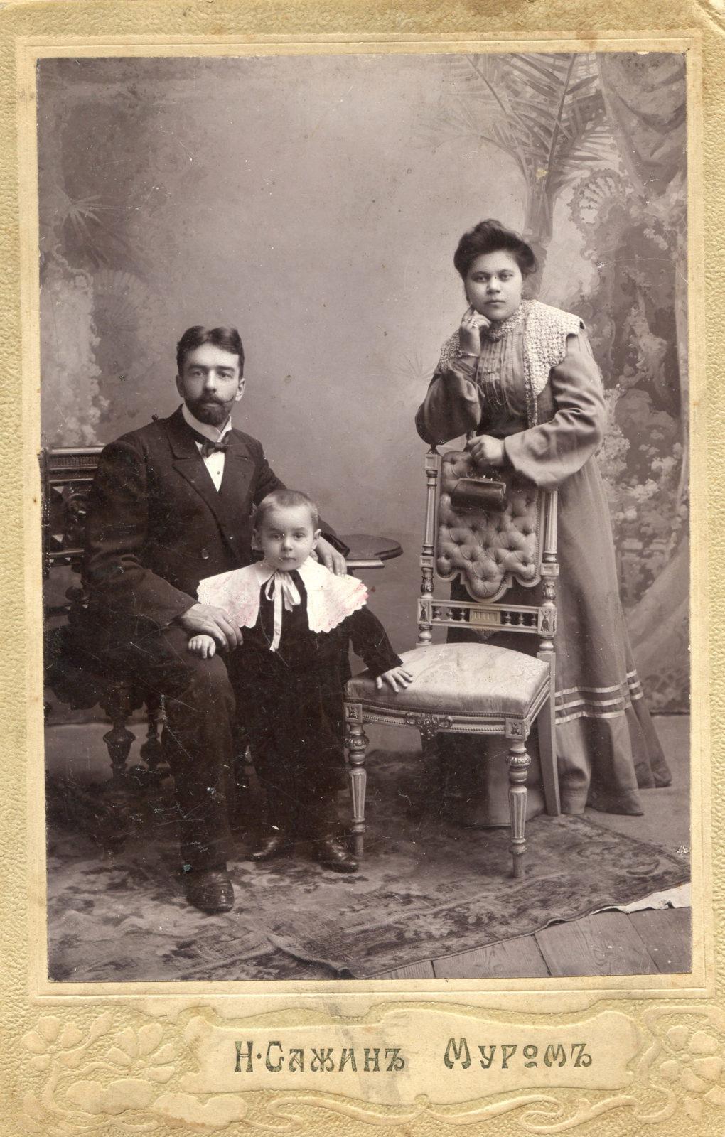 Family, Murom, Russia, 1900-1905